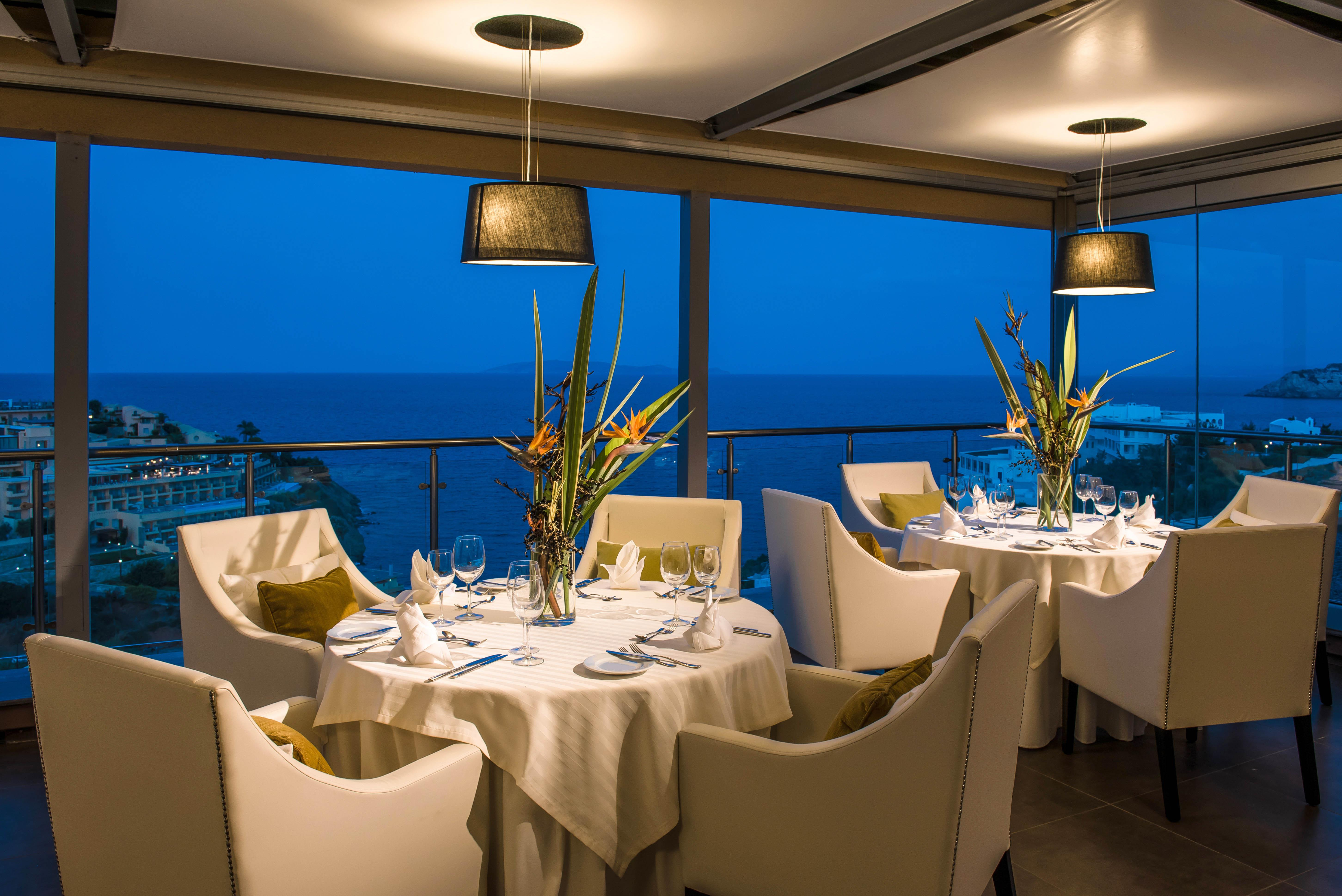 "A-la-carte Restaurant ""Panorama"""
